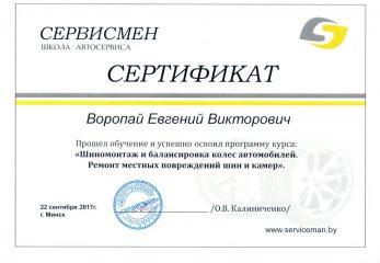 Ремонт автомобилей Lifan 5-2-347x240