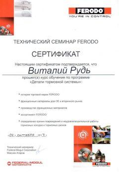 Ремонт автомобилей Lifan 9-2-240x347