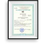 СТО имеет Сертификат соответствия БелГИМ №0067574